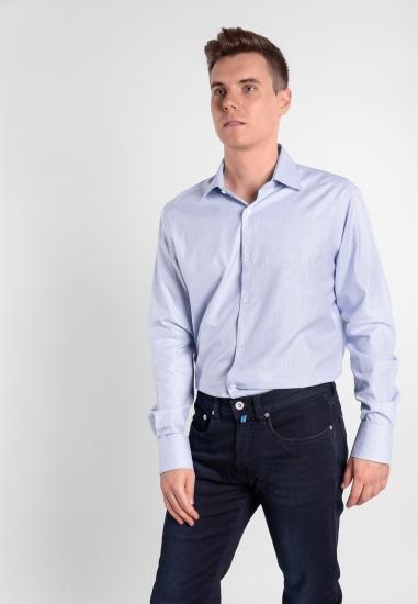 Koszula z bawełny slim fit Your Name