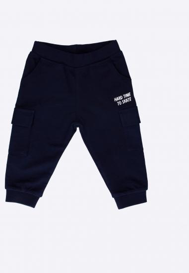 Spodnie dresowe chłopięce firmy Yours